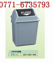 全新料塑料垃圾桶