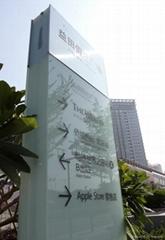 南京浙爾佳酒店導向標識製作