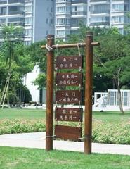 南京浙爾佳小區導向標識製作