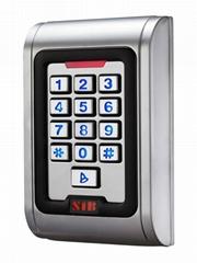Metal access control S100EM