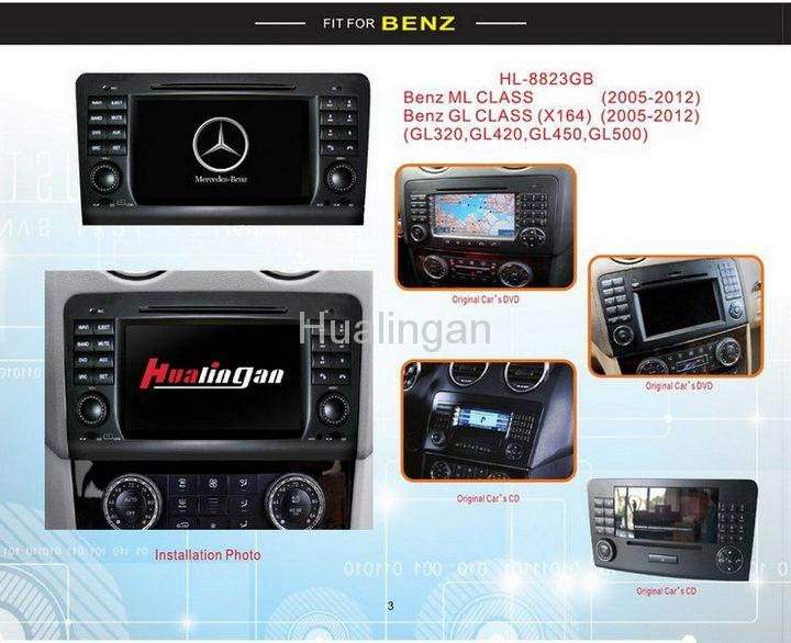 Car DVD palyer for Benz 1