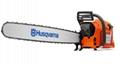 New Husqvarna 3120XP Chainsaw