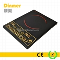 Fashionable Button Control Induction Cooker DM-B3