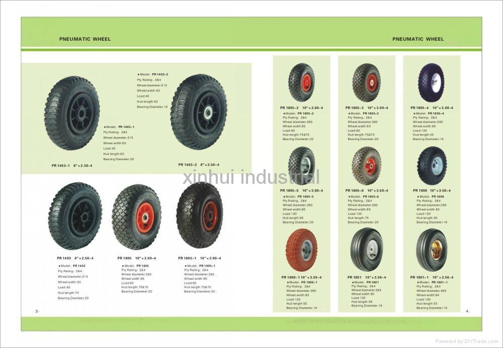 氣胎輪 2