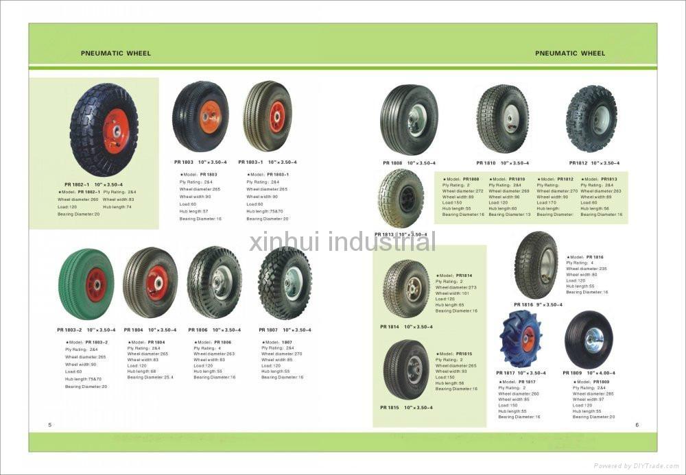 氣胎輪 3