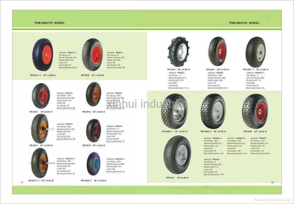 氣胎輪 4