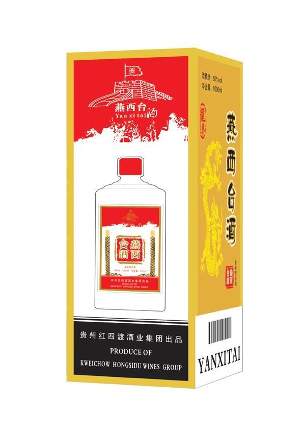 53°燕西台酱香型龙升酒 1