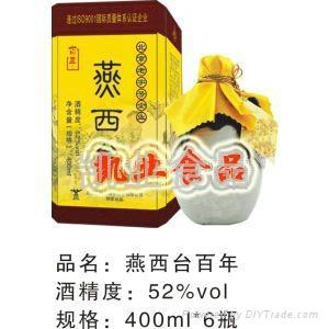 52°燕西台濃香型陳釀酒 1