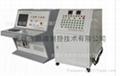 发电机性能测试控制台