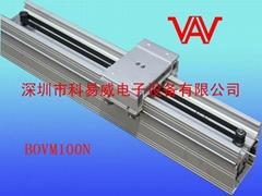 线性模组铝型材