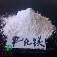 高纯度氧化镁 轻质重质 药典级