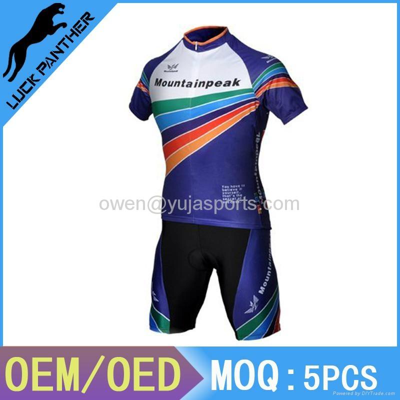 2013 Style Cycling Jersey Set Short-sleeved Jersey Tenacious Life/perspiration B 1
