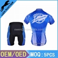 2013 Cycling Bicycle Bike Comfortable Outdoor Jersey Shorts Set 1