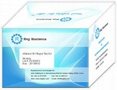 Cow pregnancy test kit