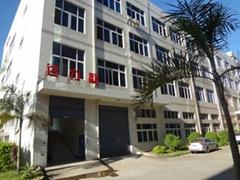 Shenzhen daliou electronic Co.,LTD
