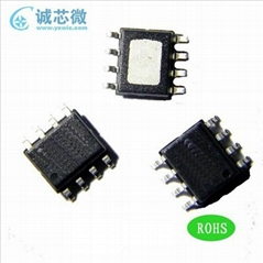 CX7124  高精度原边反馈开关电源芯片