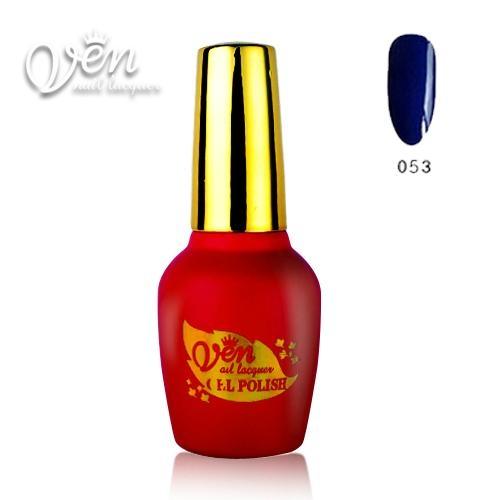 Soak Off UV/LED Gel Polish 2