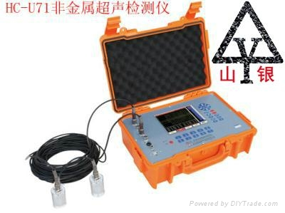 非金屬超聲檢測儀 1