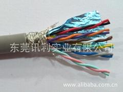 机械手专用柔性耐弯曲6对12芯双绞屏蔽拖链电缆