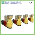 small home use wood pellet mill