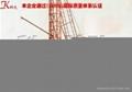 Sand Drilling Ship