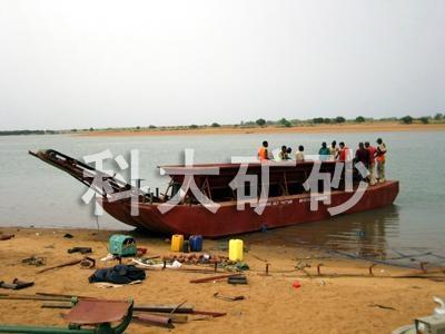 Self-discharging Transportation Barge 1