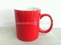 11安士色釉杯