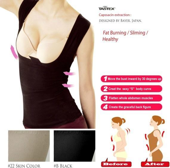 Seamless Breast Up Shaping Camisole With Capsaicin 1