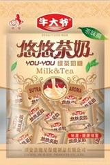 Yo Tea Milk flavor Candies made in China