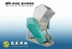 Strong plastic crusher machine
