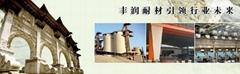 YIchuanXian Fengrun Refractory Material CO.,LTD