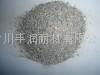 High Alumina Bauxite 1