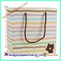 Colorful Shopping paper bag 1