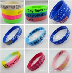 Good price Silicone Wristband with print logo or Debossed logo