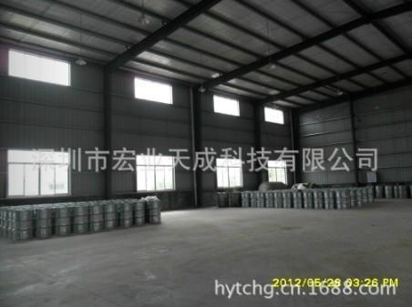 新型環氧活性稀釋劑 EPX—551 4