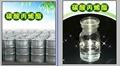 電解液用碳酸丙烯酯PC 含量9