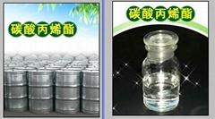 電解液用碳酸丙烯酯PC 含量99.99%