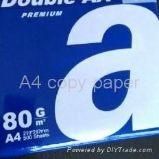 A4 copy paper 80gsm manufacture
