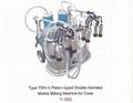 Piston-typed Mobile Milking Machine