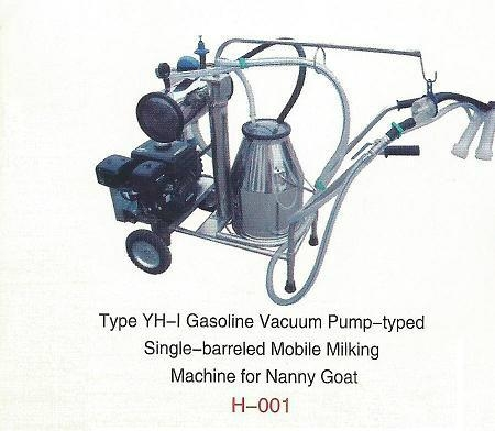 Vacuum Pump-typed Advanced Moblie Milking Machine for Nanny Goat 1