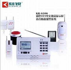 刻锐KR-8200彩色TFT中文液晶显示屏联网型语音防盗报警器