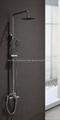 Stainless steel shower riser 3