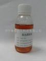 熒光消除劑 2