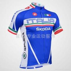 蓝色短袖数码满印自行车套装