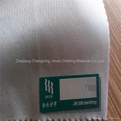 kintted interlining fabric