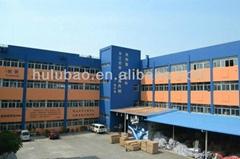 Dongguan HuluBao Furniture Co.ltd
