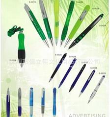 深圳塑料圆珠笔