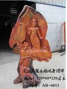 老撾花梨木雕 1