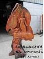 老撾花梨木雕