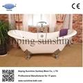 sw1005a cast iron bathtub